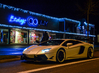 Lamborghini Aventador LP900-4 SV Limited Edition by DMC
