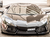 Lamborghini Aventador LP760-4 Roadster