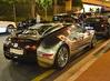 Bugatti Veyron 16.4 Pur Sang