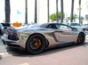 Lamborghini Aventador LP760-4 Oakley Design Nasser Edition